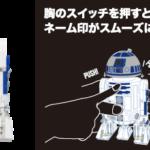 R2001
